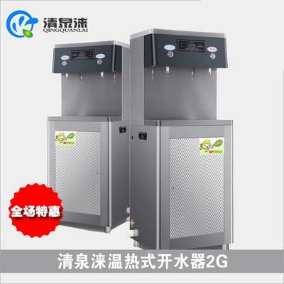 不锈钢电热开水桶_厂家商用不锈钢电热开水桶烧开水