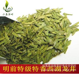 批发正品 龙井茶 西湖 2016 绿茶 散装 福建茶叶 厂家直销