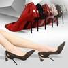 Korean fashion sexy nightclub with a fine suede shallow mouth pointed high-heeled shoes heel hollow tassel