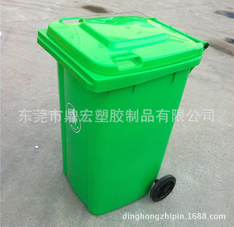 塑料垃圾桶_供应带盖塑料垃圾桶