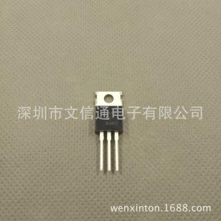 原装正品2SC2078 C2078 TO220高频功率管