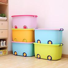 三清花玩具收纳箱塑料整理箱儿童有盖卡通收纳盒滑轮衣物储物箱子