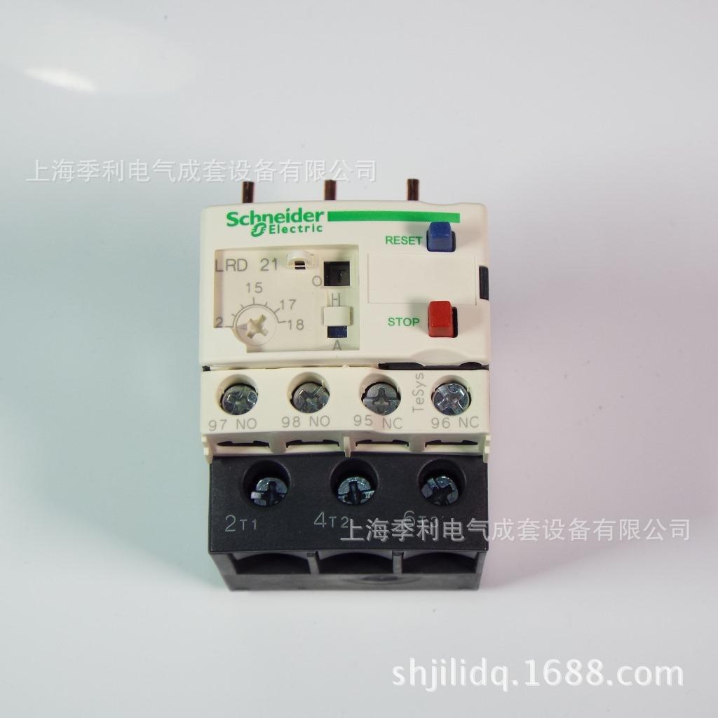 热过载继电器_现货施耐德热过载继电器lrd21c