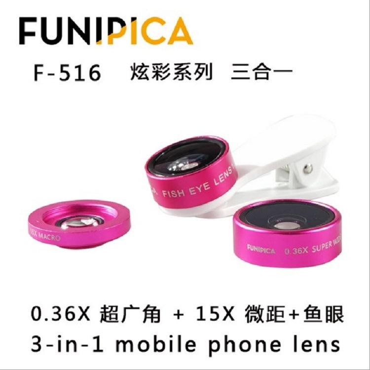 新款0.36X 超广角15倍微距鱼眼 三合一 外置通用手机镜头 F-516