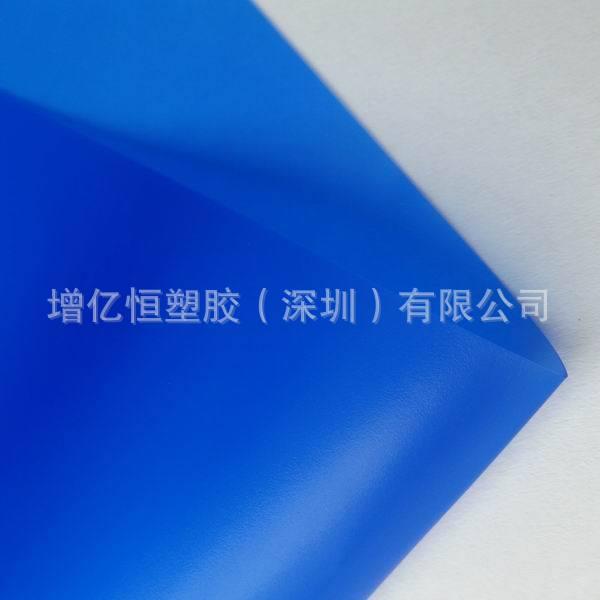 TPU聚酯/聚醚薄膜蓝色