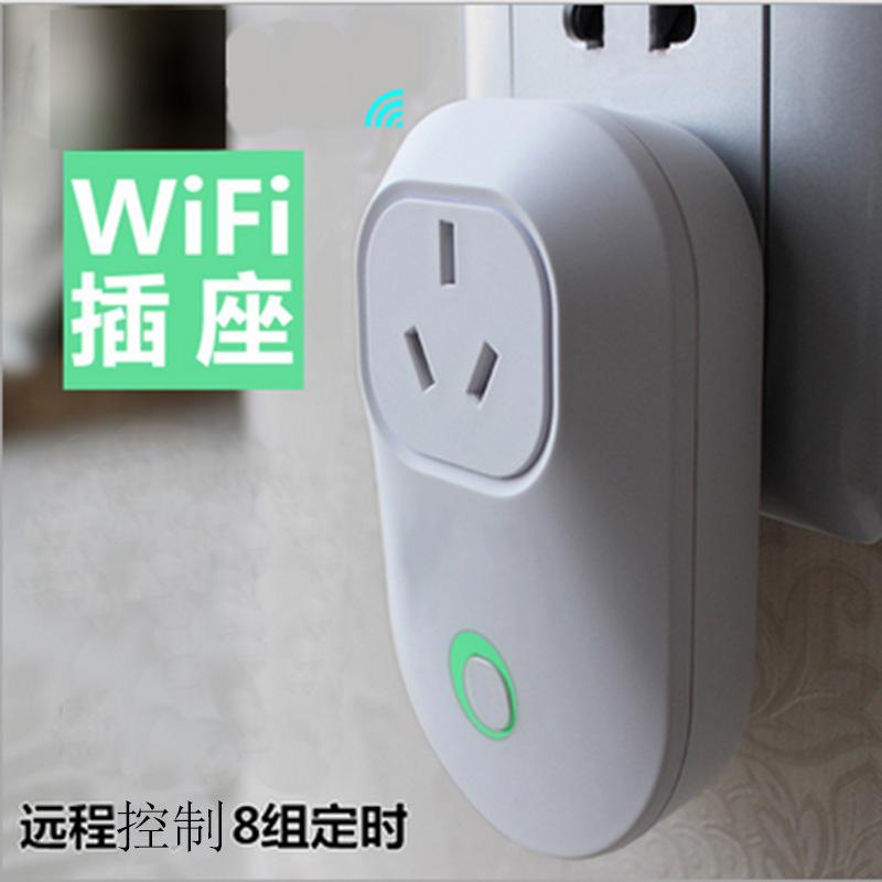 批发 wifi智能插座 智能家居插座 手机远程控制定时无线开关插座