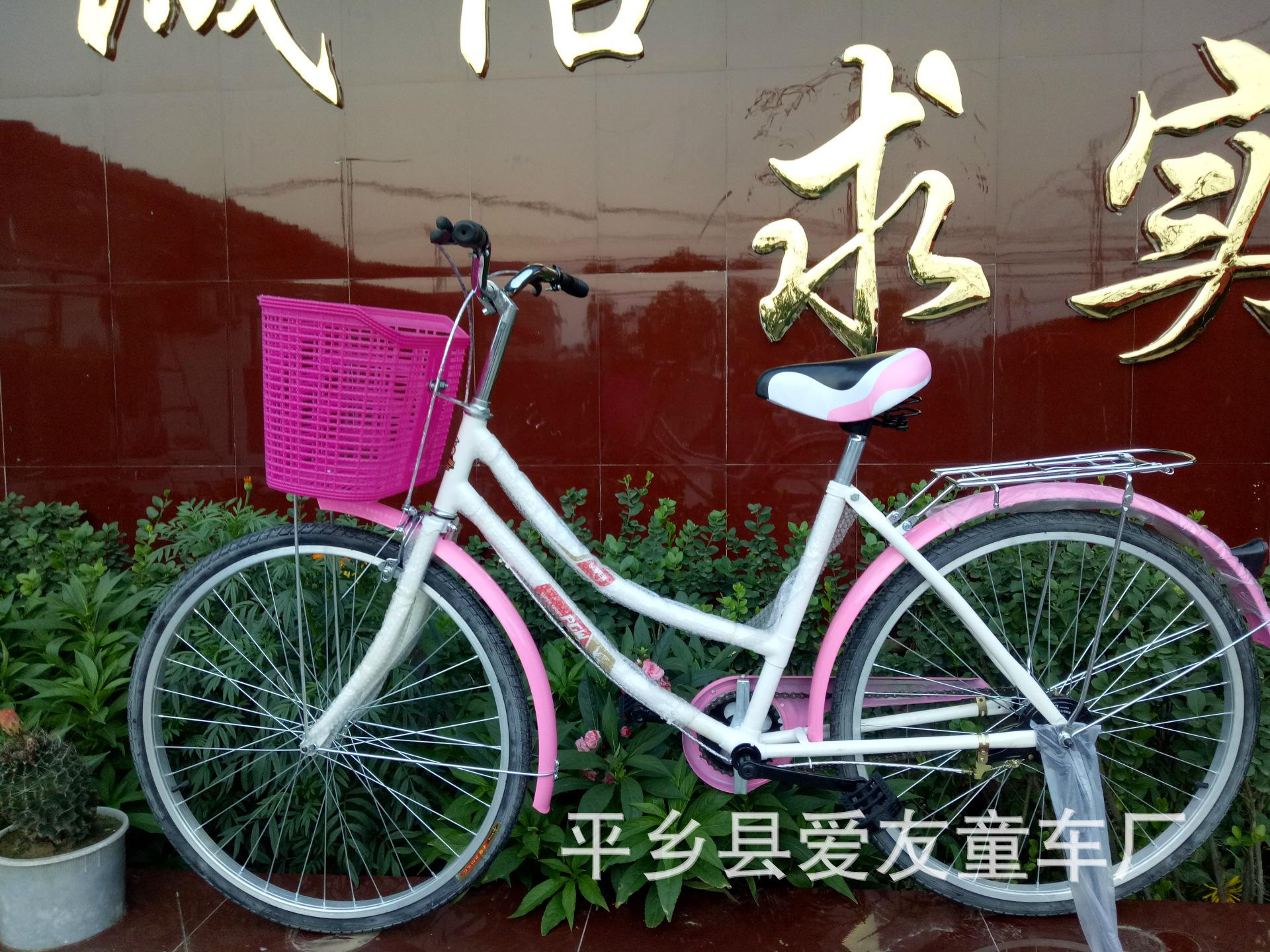 Подарок для велосипеда 29
