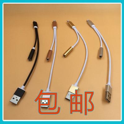 苹果耳机_iphone7耳机转接线音频二合一