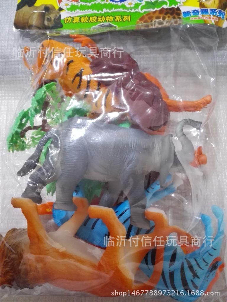 玩具动物模型_儿童动物