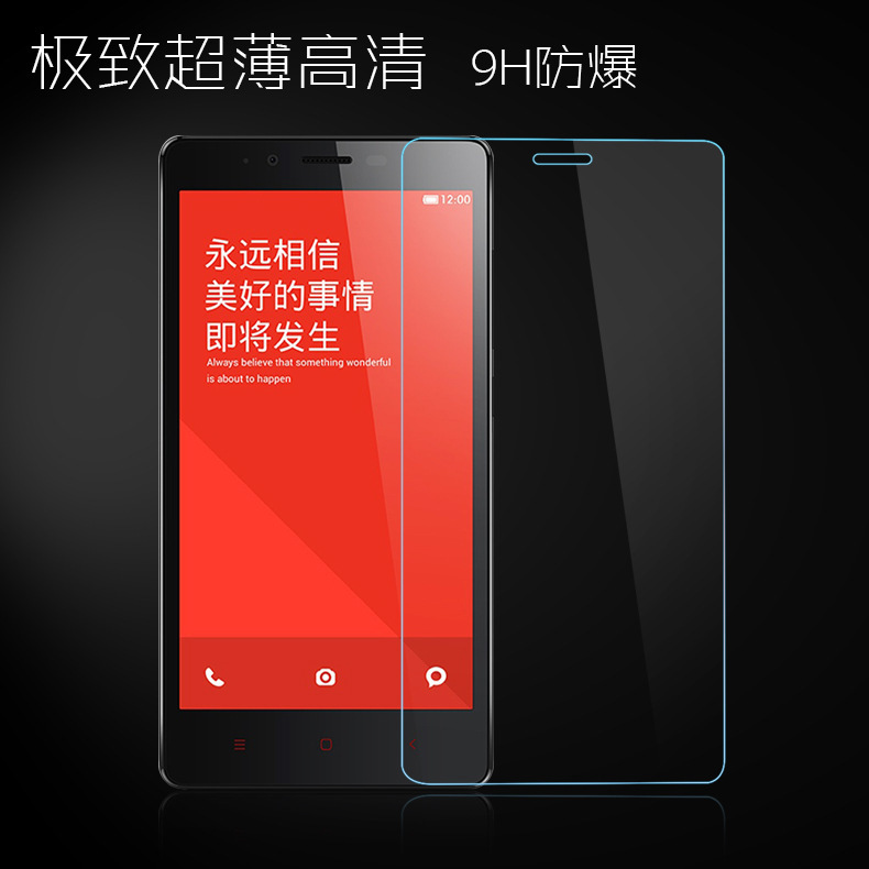 适用红米note钢化膜红米note2钢化玻璃膜 手机高清保护膜 防爆膜图片