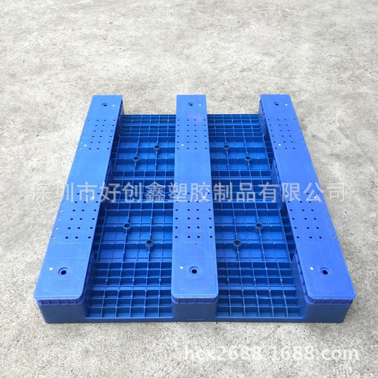 塑料托盘_供应网格塑胶卡板
