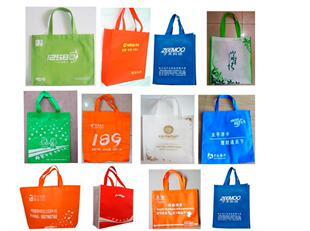 厂家定制 活动促销 专用无纺布袋 广告购物袋礼品 包装环保袋