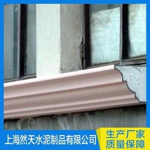 厂家直销eps建筑外墙欧式线条