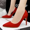 The spring of 2016 Korean fashion with a fine suede high-heeled pointed shallow mouth thin sexy OL occupation women shoe