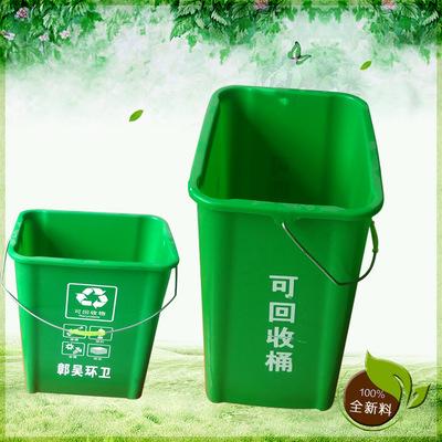 20升塑料垃圾桶 农村每户一个