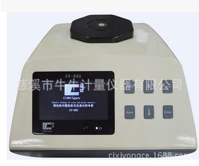 上海江苏宁波台州供台式分光测色仪CS800色差计专业色彩分析仪图片