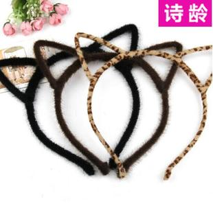 Poetry age] Korean plush leopard cat ears headband hair accessories hairpin headband wholesale