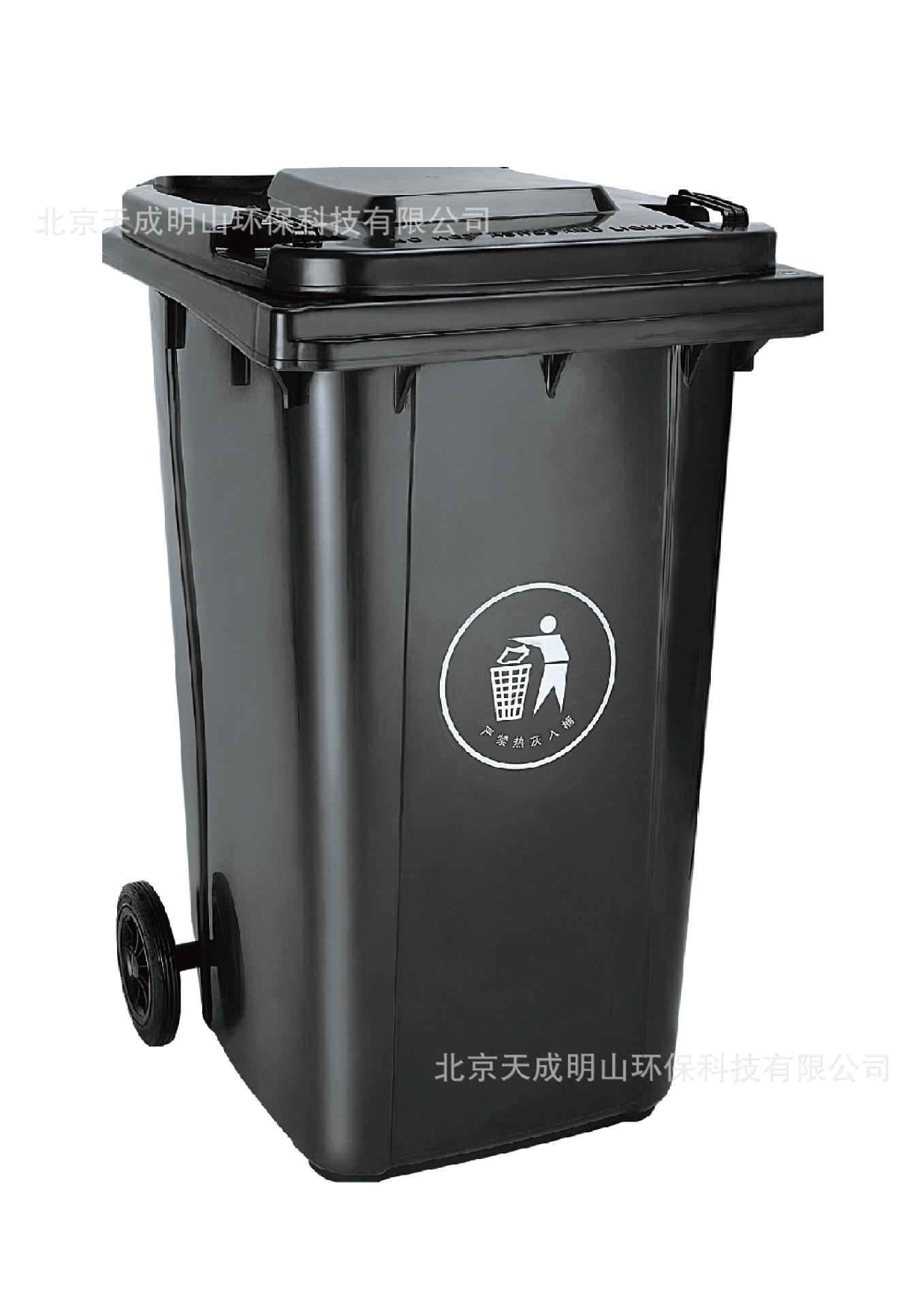 塑料垃圾桶_物业塑料垃圾桶