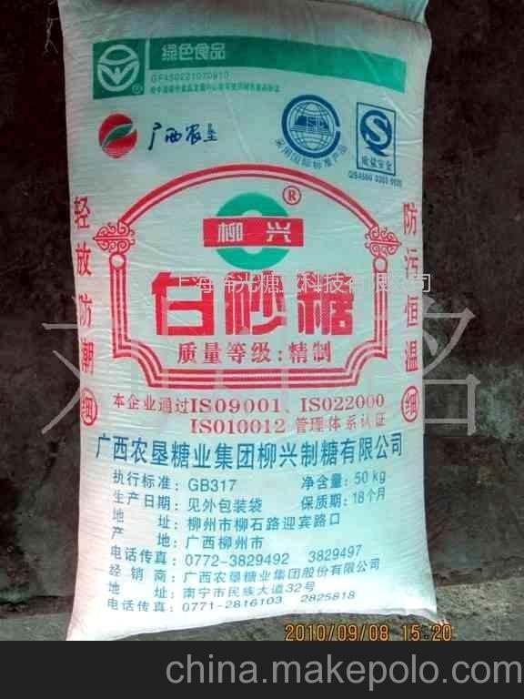 一级白砂糖_英茂牌白砂糖甘蔗压榨白糖上海黄豆咸肉猪爪图片