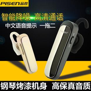 品胜LE006无线蓝牙耳机超长待机开车用车载运动耳机挂耳式批发