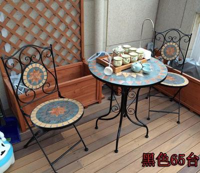 阳台休闲桌椅_欧式铁艺马赛克户外室外休闲组合三件
