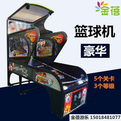 成人设备-蓝球电玩机a成人街头投篮机投币游戏Ф273*5-40图片