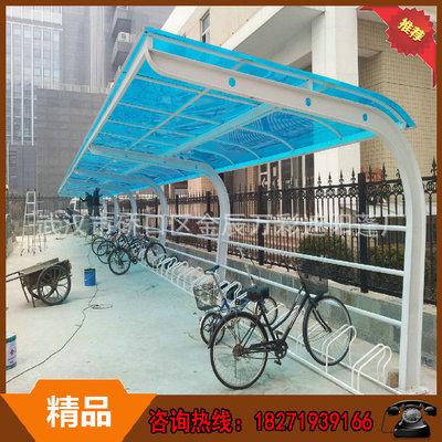 自行车停车棚_特价供应