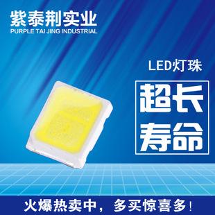 贴片led 2835白光光源厂家加工订制批发70显指60-70lm
