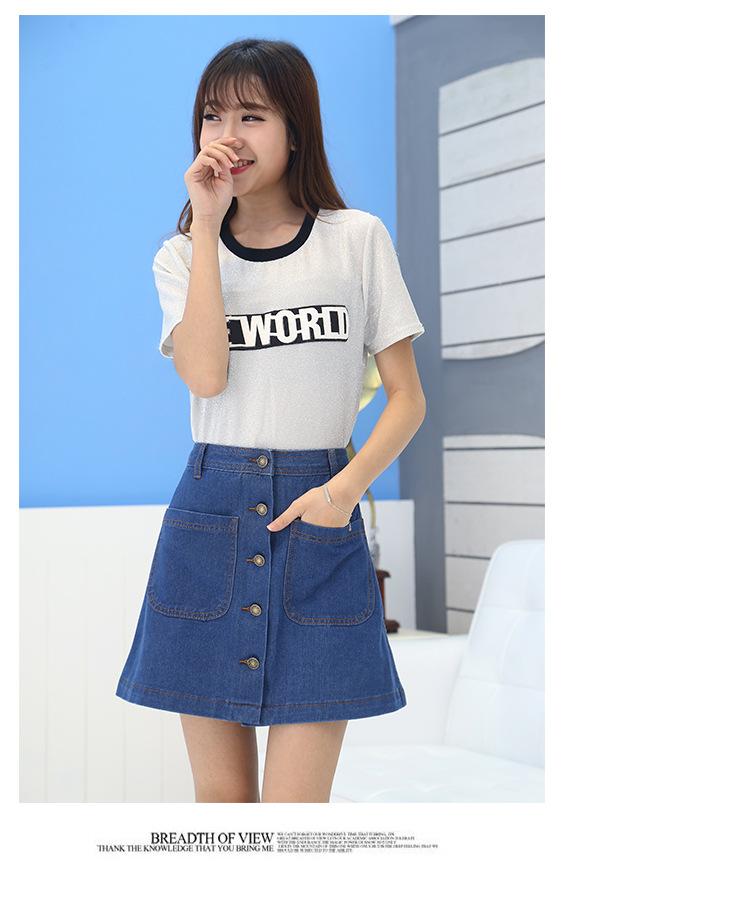 korean short skirts high waisted women jeans 11street
