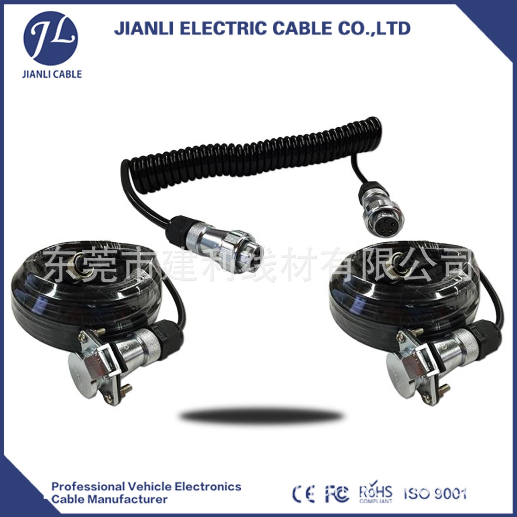 汽车连接线_7芯母头弹簧线