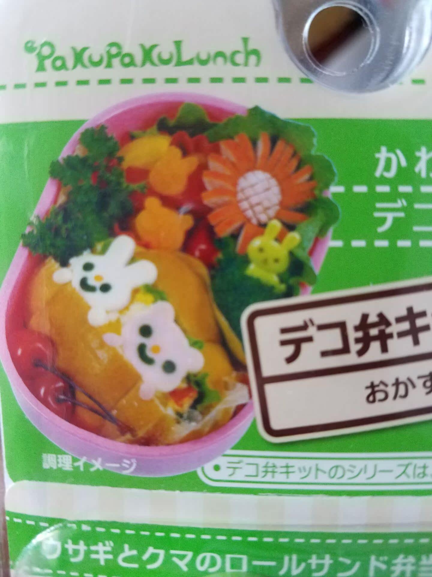 蔬菜压花模具/卡通动物造型饭团模/diy饼