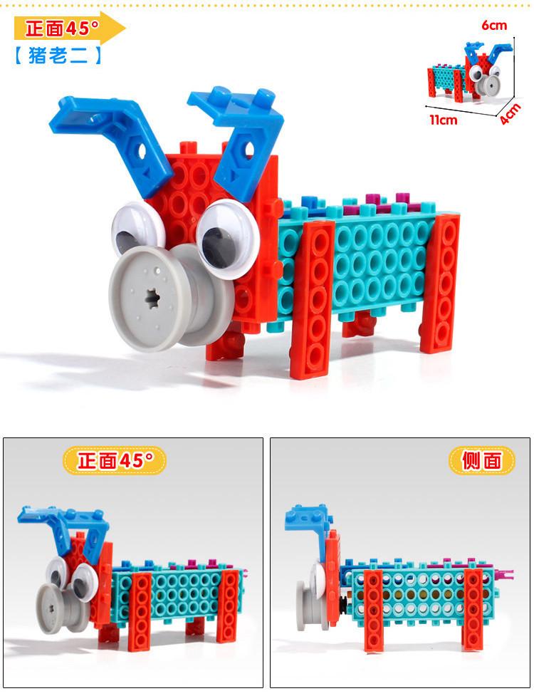 百变卡通小动物模型手工创意diy拼插