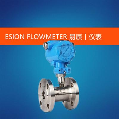 4-20ma水 涡轮流量计电流输出0-5v