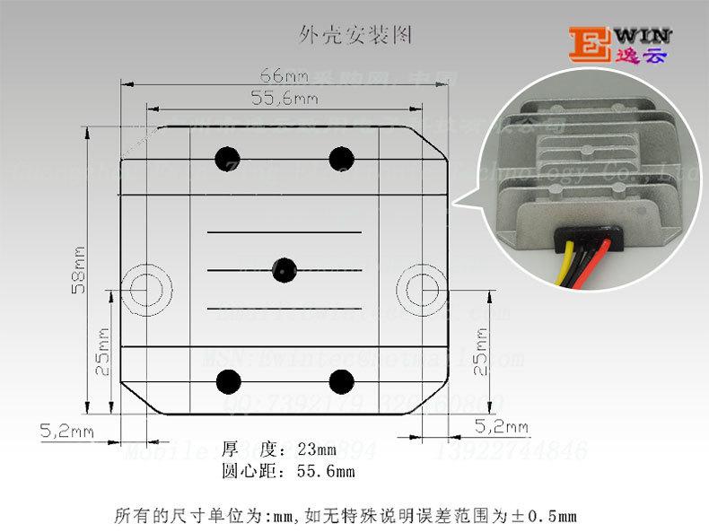 高效足功率8-40V转24V2A50WDCDC转换器防水车载升降压电源24V稳压