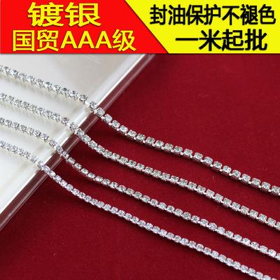 发v水钻饰品配件-水钻DIY密爪链条手工发饰手ax100转向灯图片