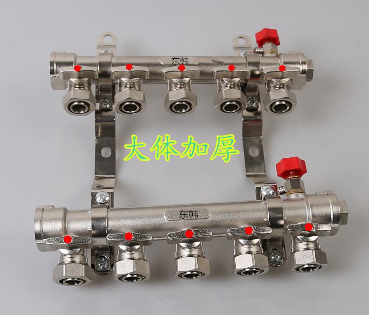 特价大体加厚东韩铜球1寸一体锻压地热分水器 地暖分水器图片