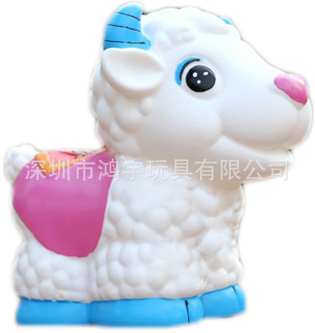 搪胶卡通懒羊羊,注塑可爱小羊
