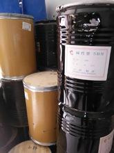 厂家供应优质直接深棕现货直供直接染料深棕M用于肥料布料石料等
