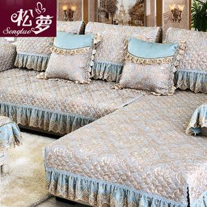 定做高档欧式沙发垫四季布艺防滑沙发套坐垫简约现代