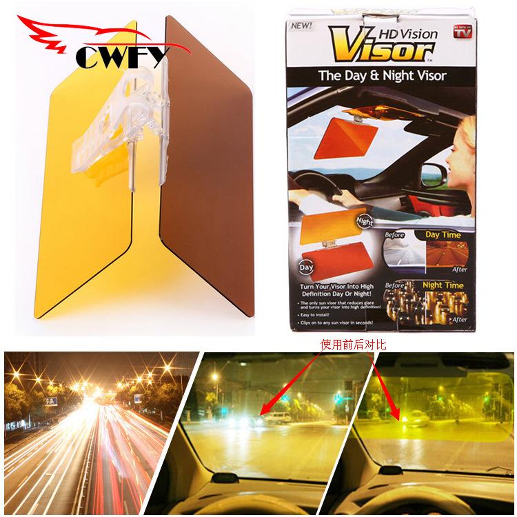多功能两用防炫目遮阳板 汽车前挡遮阳板 遮光 车载内饰用品图片