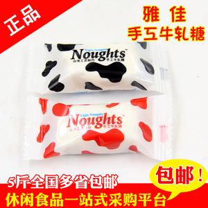 多省包邮香港雅佳手工牛轧糖散称5斤台湾风味喜糖果零食品
