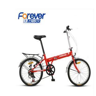 2018工厂永久折叠自行车20寸安迪自行车儿童单车上学变速省力缓震