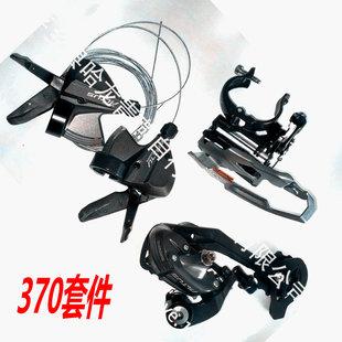 【恋雪变速器】_恋雪变速器厂家_恋雪变速器