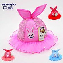 小兔子耳朵女宝宝盆帽春夏天蕾丝可爱公主帽遮阳防晒帽儿童帽子