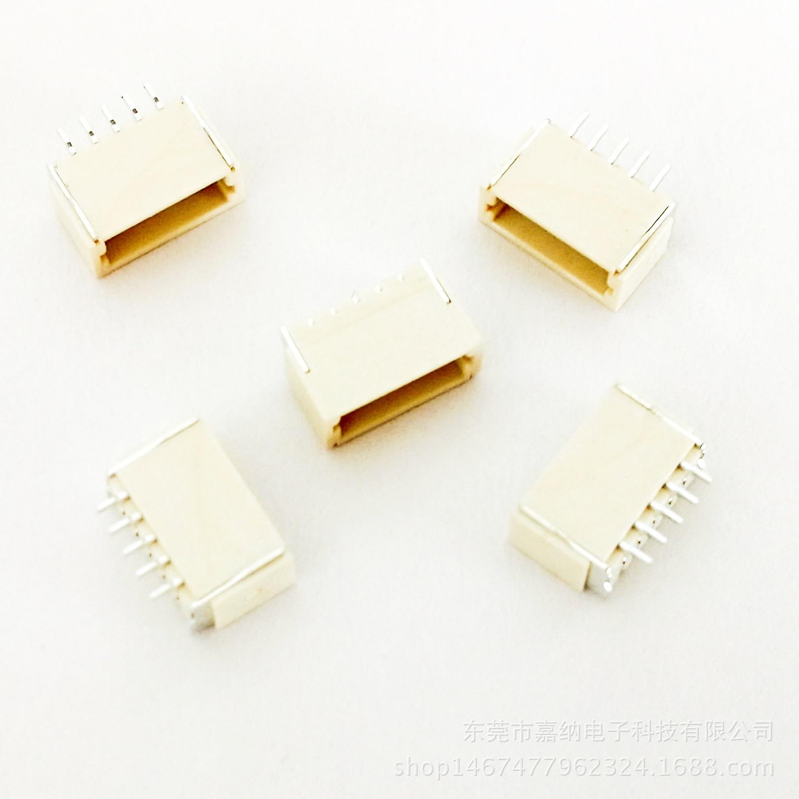 针座条形连接器WAFER板对板间距1.0 2