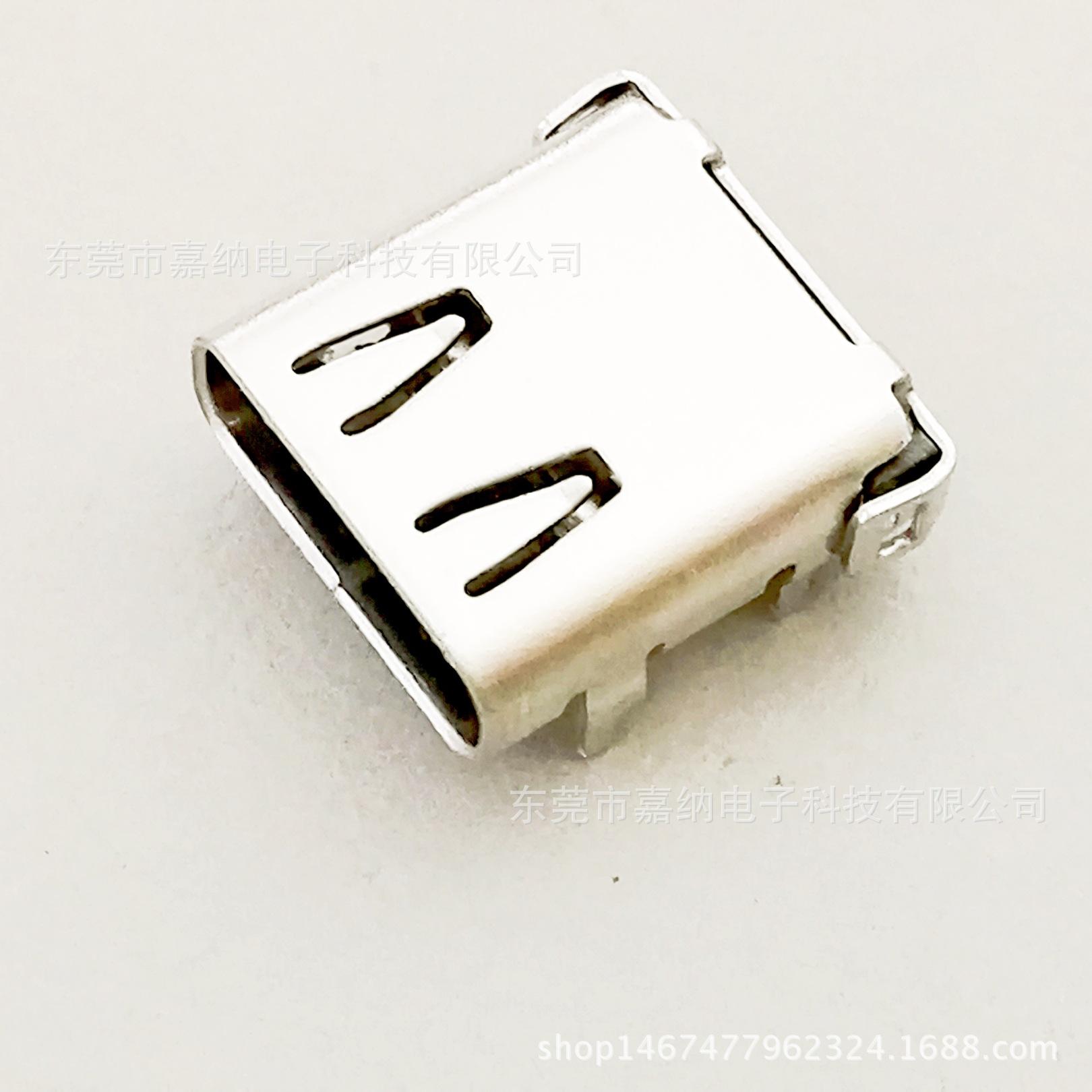 手机连接器USB 3.1 A/F 母26PDIP+SMT带屏敝