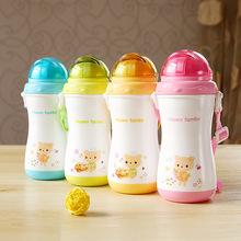 2015泰禾儿童饮水杯 吸管饮水壶 儿童腰形背带吸水壶 吸水杯 1673