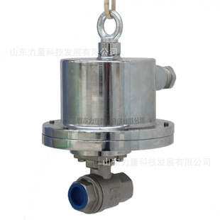 矿用本安型电动球阀_DFH20/7矿用隔爆型电动球阀有安标防爆证