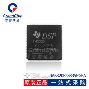 TMS320F28335PGFA TI微控制数字信号处理控制器DSP/DSC单片机MCU