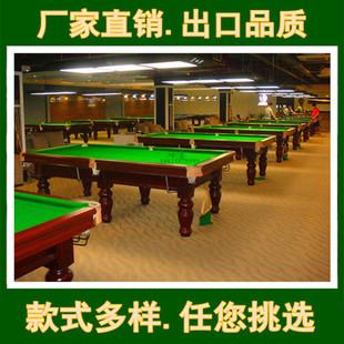 厂家直销球星牌QX188美式台球桌成人台球桌台球馆专用黑8台球桌